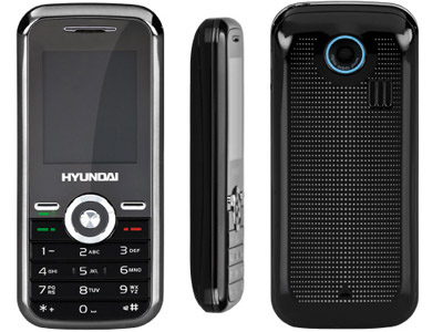 hyundai mobile mbd125 mit vertrag telekom vodafone o2. Black Bedroom Furniture Sets. Home Design Ideas