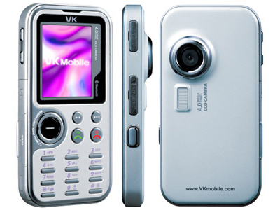 vk mobile vk2200 mit vertrag telekom vodafone o2. Black Bedroom Furniture Sets. Home Design Ideas