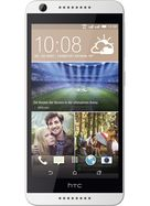 HTC Desire 626G Dual-SIM