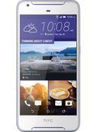 HTC Desire 628 Dual-SIM