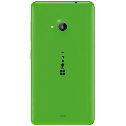 microsoft lumia 535 8 gb green mit vertrag telekom. Black Bedroom Furniture Sets. Home Design Ideas