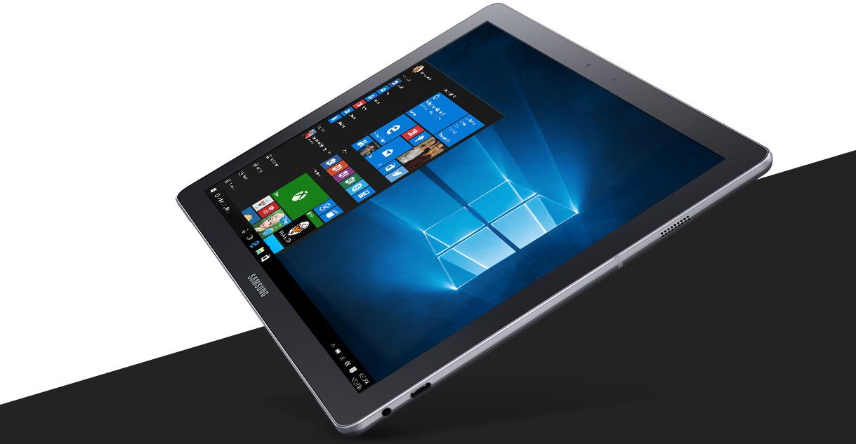 Samsung Galaxy TabPro S LTE: Im Handumdrehen vom Tablet zum Notebook